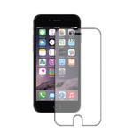 Защитное стекло iPhone 5/5C/5S/SE, 0.2mm