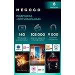 Онлайн-кинотеатр MEGOGO оптимальная подписка на 6 месяцев