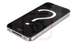 Диагностика iPhone 4/4S