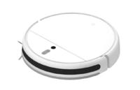 Робот-пылесос Xiaomi Robot Vacuum Cleaner 1C, белый