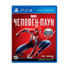 Игра для PS4 Spider-Man (2018)