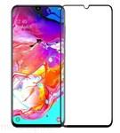 Защитное противоударное стекло для Samsung A50