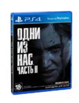 PS4 игра Sony Одни из нас. Часть II
