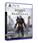 PS5 игра Ubisoft Assassin's Creed: Valhalla
