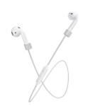 Наушники Bluetooth с микрофоном BOROFONE BE50, цвет белый