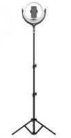 Кольцевая LED-лампа 26см Jmary F-539B