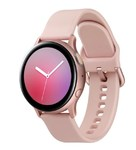 Часы Samsung Galaxy Watch Active2, алюминий 40 мм, ваниль
