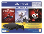 Sony PlayStation 4 Slim 1Tb + Spider Man + Horizon: Zero Dawn + Grand Turismo