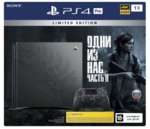 Sony PlayStation 4 Pro 1TB Limited Edition The Last Of Us 2