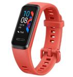Фитнес-браслет Huawei Band 4, янтарный восход
