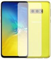 Защитное противоударное стекло для Samsung S10e