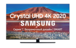 "Телевизор Samsung UE65TU7500U 65"" (2020)"