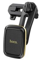 Магнитный держатель Hoco CA57, золотой
